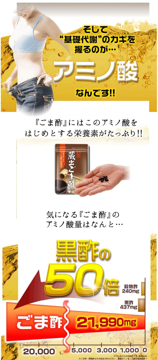 アミノ酸.jpg